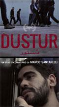 """""""Dustur"""": la Costituzione italiana e i principi del mondo mussulmano a confronto"""